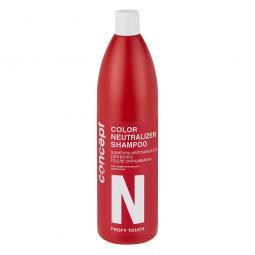 Шампунь нейтрализатор после окрашивания волос Concept PROFY Touch After Colouring Shampoo