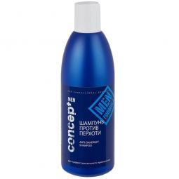 Мужской шампунь для волос от перхоти Concept MEN Anti-dandruff shampoo