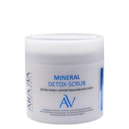 Детокс-скраб для тела с черной гималайской солью Aravia Laboratories Mineral Detox-Scrub