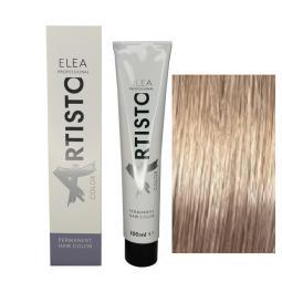 """Перманентная крем-краска № 9.72 """"Блондин коричнево-фиолетовый"""" Elea Professional Artisto Color"""