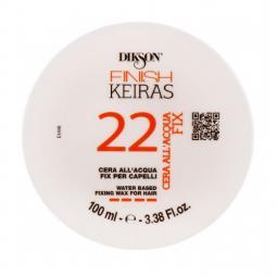 """Фиксирующий воск для волос на основе ароматизированной воды """"Апельсин"""" Dikson Keiras Finish Water Based Fixing Wax for Hair 22"""