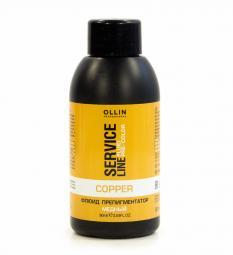 Флюид-препигментатор для подготовки к окрашиванию волос, медный Ollin Professional Service Line Fluid Pre Color
