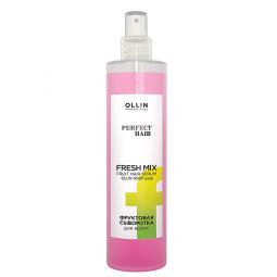 Фруктовая сыворотка для волос Ollin Professional Perfect Hair Fresh Mix