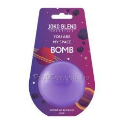 Расслабляющая бомбочка для ванны Joko Blend You Are My Space