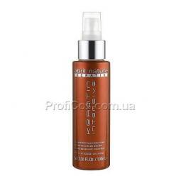 Восстанавливающая сыворотка для волос с кератином Abril et Nature Serum Keratin Treatment