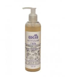 Гель для умывания для проблемной кожи лица с салициловой кислотой Cocos