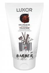 Гель для моделирования волос сильной фиксации Luxor Professional Strong hold hair gel, 150 мл
