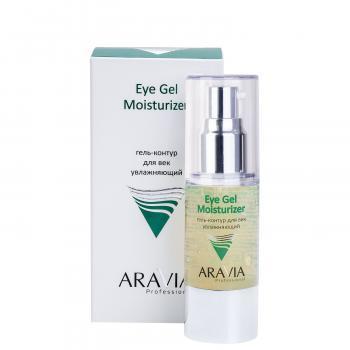 Фото Увлажняющий гель-контур для глаз Aravia Professional Eye Gel Moisturizer