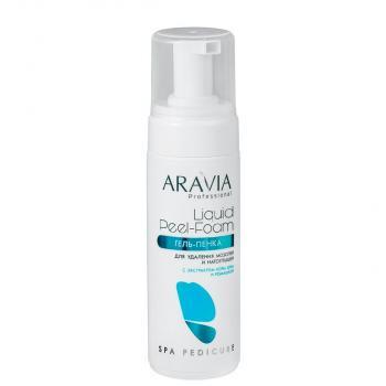 Фото Гель-пенка для ног от мозолей и натоптышей Aravia Professional Liquid Peel-Foam