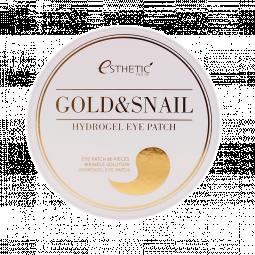 Питательные увлажняющие гидрогелевые патчи под глаза для упругости кожи с улиточным секретом и золотом Esthetic house GOLD&SNAIL