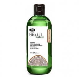 Успокаивающий шампунь для раздраженной кожи головы с фитокомплексом Lisap Keraplant Nature Skin-Calming Shampoo