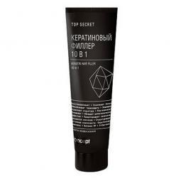 Кератиновый филлер для волос 10в1 Concept Top Secret Keratin Filler 10-in-1