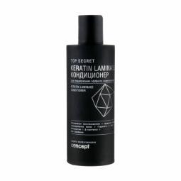 Кондиционер для поддержания эффекта ламинирования волос Concept Top Secret Keratin Laminage Conditioner