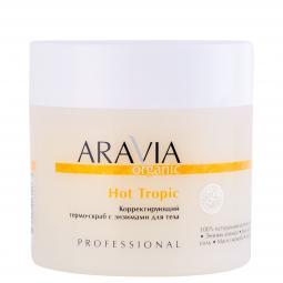 Корректирующий термо-скраб для тела с энзимами ARAVIA Organic Hot Tropic