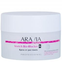 Крем для тела от растяжек ARAVIA Organic Stretch Bio-Blocker