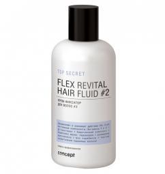 Крем-фиксатор для волос # 2 Concept Top Secret Flex revital fluid #2