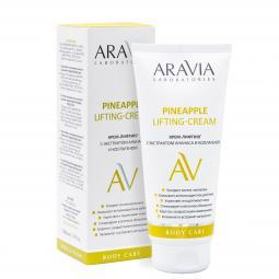 Крем-лифтинг для тела с экстрактом ананаса и коллагеном ARAVIA Laboratories Pineapple Lifting-Cream