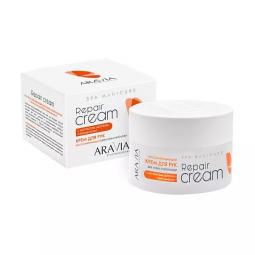 Крем восстанавливающий для очень сухой кожи рук с экстрактом облепихи и витамином F Aravia Professional  Repair Cream, 150 мл