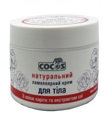 Ламеллярный крем для тела Cocos