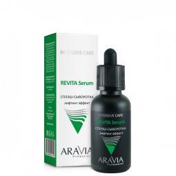 Лифтинг-сыворотка для лица Aravia Revita Serum