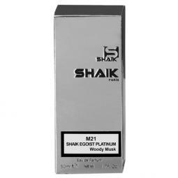 Мужская туалетная вода (аналог аромата Chanel Egoiste Platinum) TM Shaik M 21