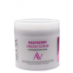 Малиновый крем-скраб для тела ARAVIA Laboratories Raspberry Cream Scrub