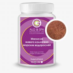 Маска для всех типов кожи лица из живого коллагена морских водорослей  Alg&Spa