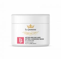 Маска успокаивающая после пилингов и чистки кожи лица La Jeunesse Mask after exfoliation and cleansing