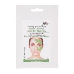 "Альгинатная порошковая маска-антиоксидант для лица ""Каштан, лаванда, розмарин"" Mila Relaxing Peel Off Mask Indian Chestnut, Lavender, Rosemary"