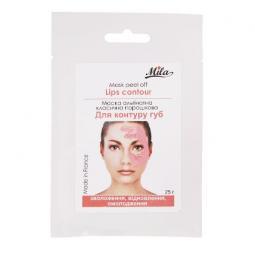 Альгинатная порошковая маска для контура вокруг губ Mila Mask Peel Off Lips Contour