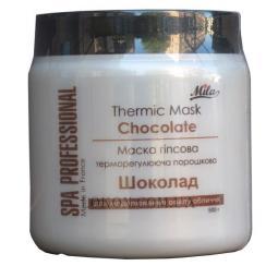 """Гипсовая разглаживающая омолаживающая терморегулирующая порошковая маска для лица """"Шоколад"""" Mila Termic Mask Chocolate"""