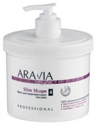"Моделирующий крем для массажа тела Aravia Organic ""Slim Shape"""