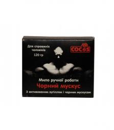 """Натуральное мыло для мужчин """"Черный мускус"""" Cocos"""