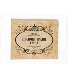 """Натуральное мыло-скраб """"Целительные травы и мед"""" Cocos"""
