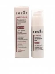 Натуральный антивозрастной ночной крем для лица 40+ Cocos