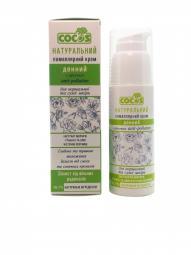 Натуральный дневной крем для нормальной и сухой кожи Cocos