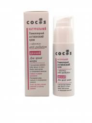 Натуральный дневной крем для возрастной кожи 40+ Cocos
