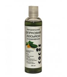 Увлажняющий тонизирующий натуральный огуречный лосьон для лица с хлорофиллом Cocos