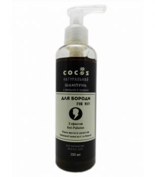Фото Натуральный шампунь для бороды Cocos