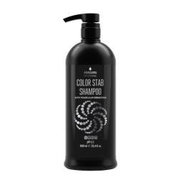 """Шампунь """"Стабилизатор цвета и молекулярное восстановление"""" для окрашенных волос Anagana Color Stab Shampoo With Molecular Reduction"""