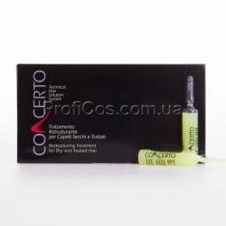 Лечебный лосьон для сухих и поврежденных волос Concerto Dry and treated hair Re-constructive treatment
