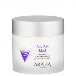 Омолаживающая крем-маска для лица, шеи и декольте Aravia Anti-Age Mask