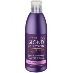 """Оттеночный бальзам для нейтрализации желтизны волос """"Жемчужный блонд"""" Concept Blond Explosion"""