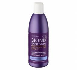 """Оттеночный бальзам для нейтрализации желтизны волос """"Пепельный блонд"""" Concept Blond Explosion"""