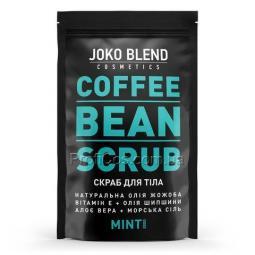 """Кофейный скраб-антиоксидант для тела от воспалений, растяжек и целлюлита """"Мята"""" Joko Blend Mint"""