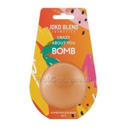 Успокаивающая расслабляющая бомбочка для ванны Joko Blend Crazy about you