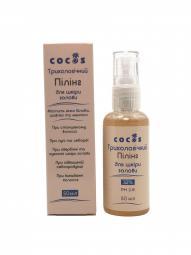 Пилинг для кожи головы от перхоти для роста волос Cocos
