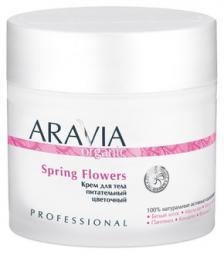 """Питательный цветочный крем для тела Aravia Organic """"Spring Flowers"""""""