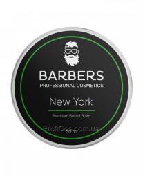 Смягчающий бальзам для бороды Barbers New York