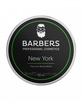 Фото Смягчающий бальзам для бороды Barbers New York